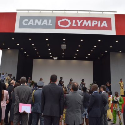 La salle de Cinéma d'un groupe français au Cameroun