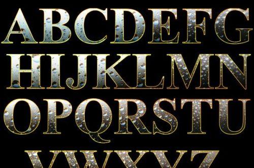Article : Quand et comment utiliser les majuscules ? – deuxième partie